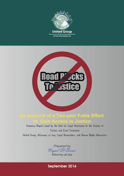 Road Blocks to Justice