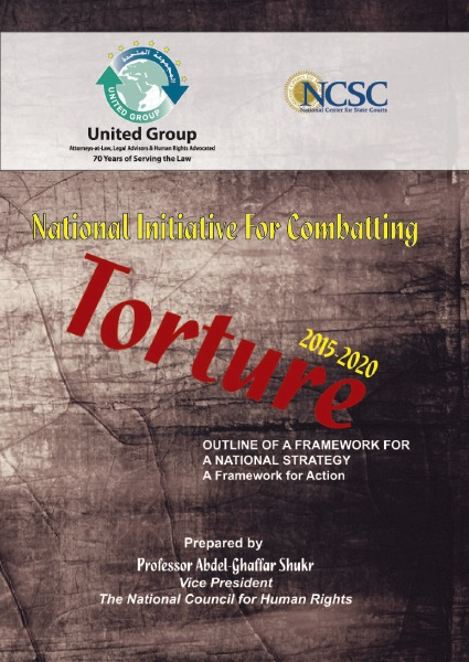 National Initiative combating Torture